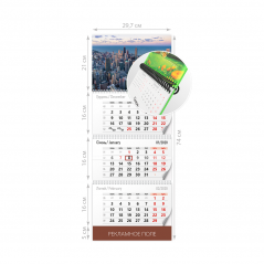 Квартальный календарь «Бизнес КАШИРОВОЧКА»