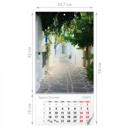 Календарь «Мини А3» с отрывным блоком