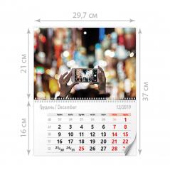 Календарь «Мини» А4  с отрывным блоком