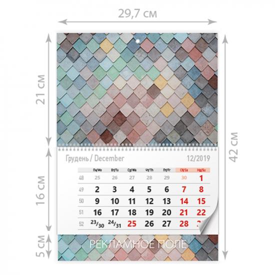 Календарь «Мини А4 плюс» с отрывным блоком