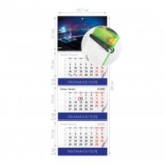 Квартальный календарь «Престиж КАШИРОВОЧКА»