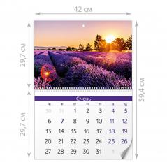 Календарь «Смарт» А3 перекидной