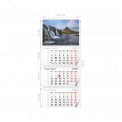 Квартальный календарь «Стандарт»