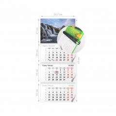 Квартальный календарь «Стандарт КАШИРОВОЧКА»