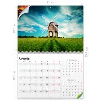 Календари планинги