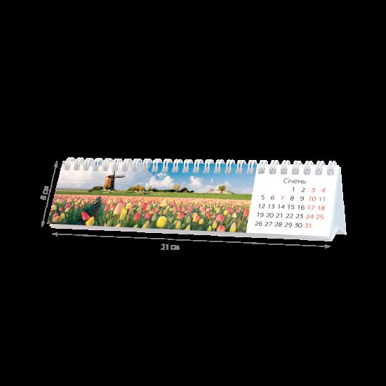 Календарь «Домик в Амстердаме»