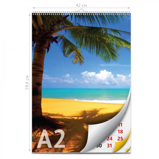 Календарь «Мажор великан» А2 двухсторонний