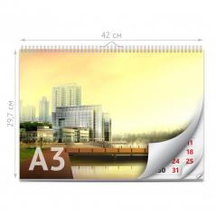 Календарь «Мажор Середнячок» А3