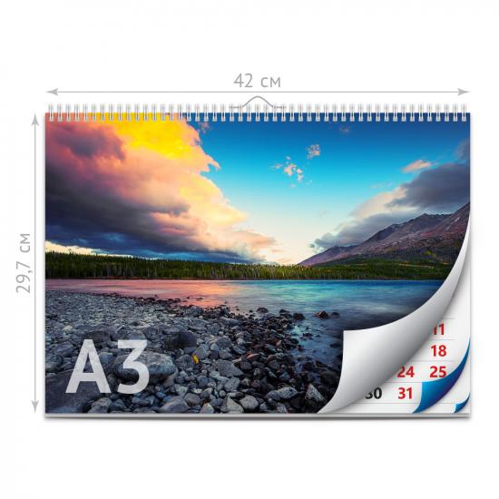 Календарь «Мажор Середнячок» А3 двухсторонний