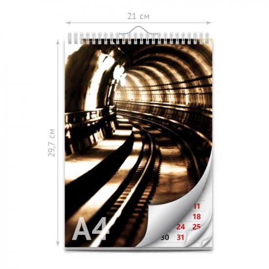 Календарь «Мажор Мини» А4