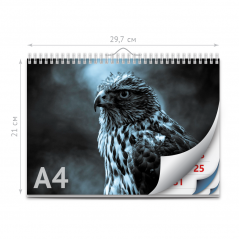 Календарь «Мажор Мини» А4 двухсторонний