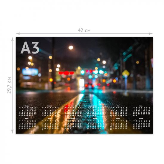 Календарь «Кумир» А3 плакат