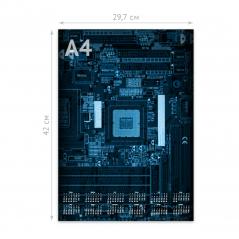 Календарь «Кумир» А4 плакат