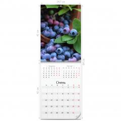 Календарь «Планинг» А3