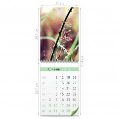 Календарь «Смарт» А4 перекидной