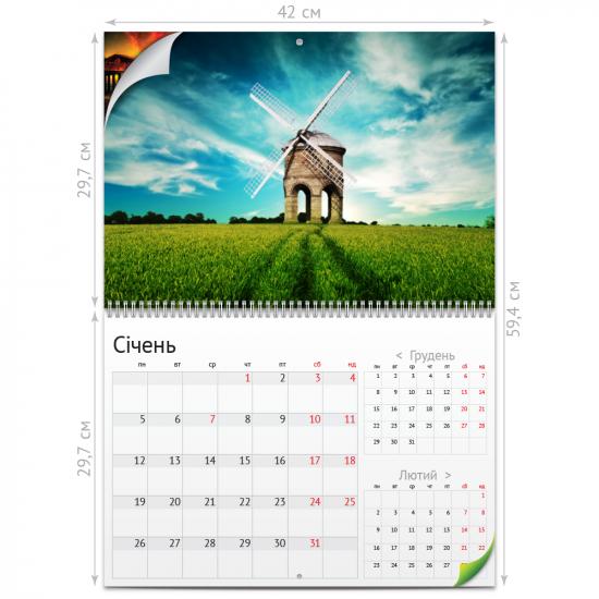 Календарь «Смарт Планинг» А3