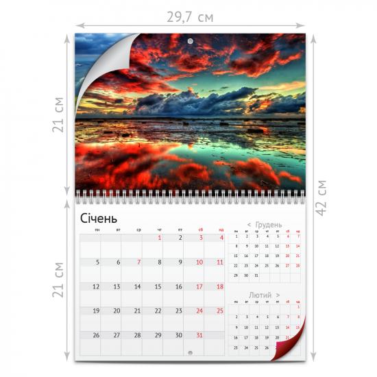 Календарь «Смарт Планинг» А4